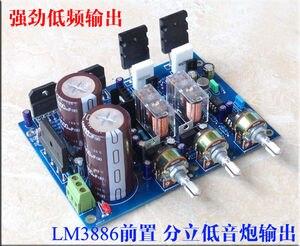 Image 5 - الانتهاء BA1 LM3886 2.1 قناة مضخم صوت مكبر كهربائي