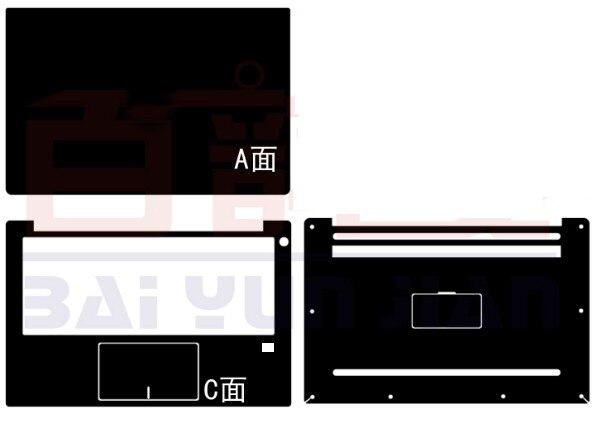 "Laptop Adesivo Protetor da Tampa De fibra de Carbono para 2017 DELL XPS 13 9360 9350 9343 XPS9360 XPS9350 XPS9343 13.3 ""com impressão digital"
