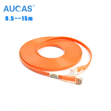 High Speed 0.5m 1m 2m 3m 5m 8m 10m 15m Internet LAN ethernet network cable Flat CAT6a Cable Patch Cord Lan Cable RJ45 pc cable