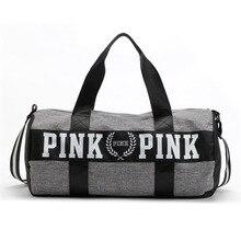 Outdoor Sports Gym Bag For Men Women Multifunction Female Fitness Shoulder Yoga Mat With Shoe Compartment Sac De Sport