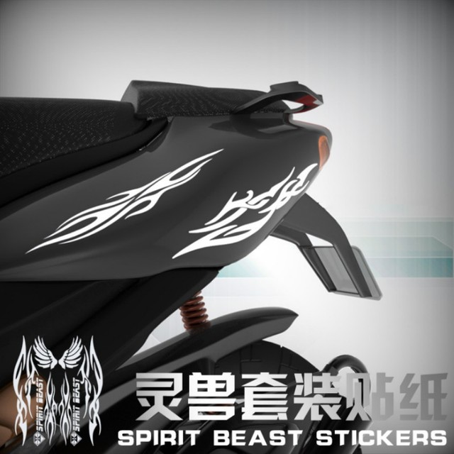 Spirit Beast Motorcycle Pvc Reflective Sticker Good Quality Motor - Cool custom motorcycle stickers