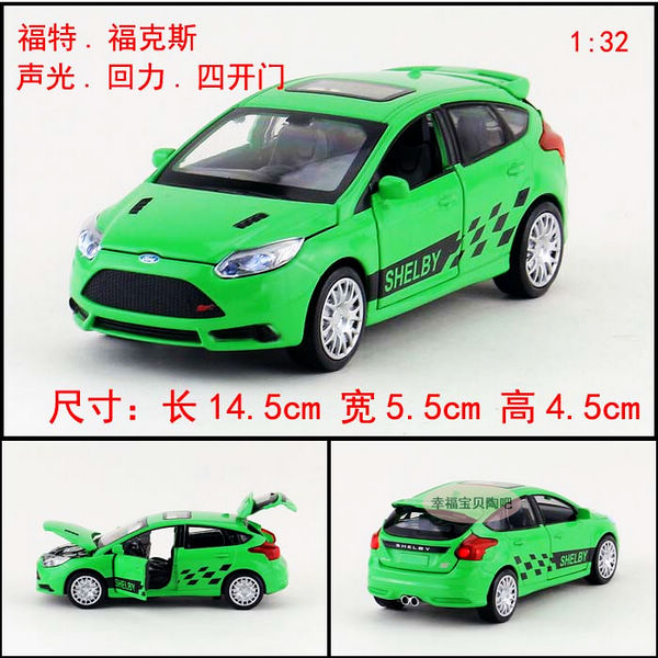 1:32 14.5cm Ford Focus ST coupe car vehicle alloy model acousto-optic pull back boy toy home collection