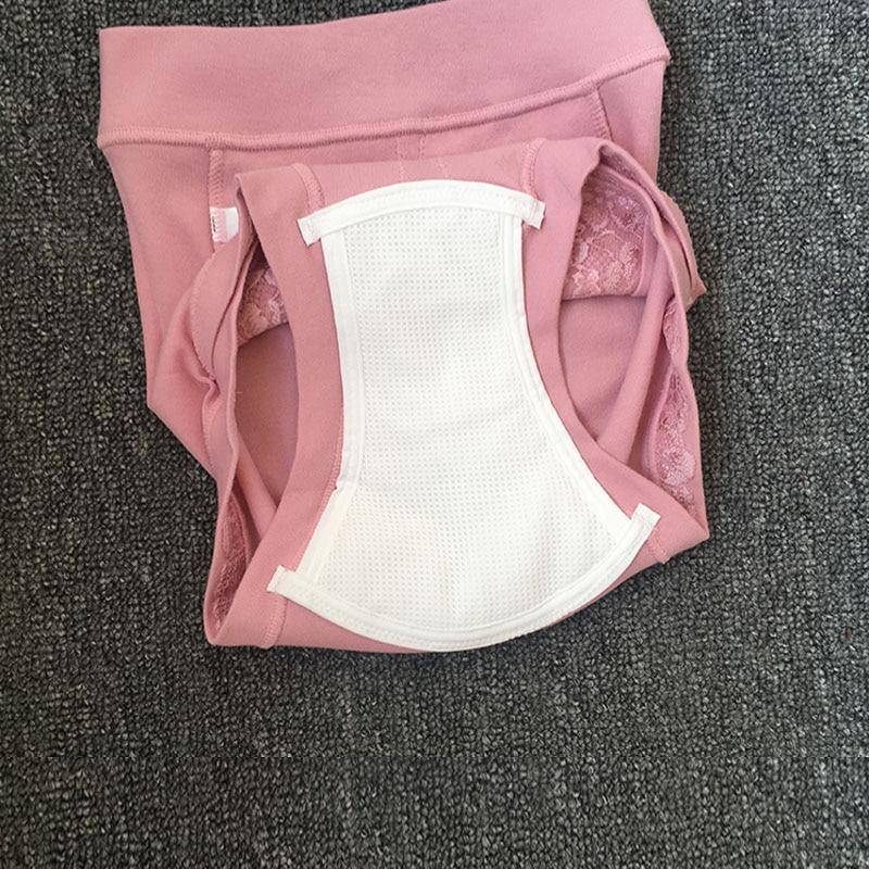 Женские подгузники с высокой талией для взрослых, женские подгузники, можно стирать, тканевые подгузники, старая моча, не мочить, подгузники, брюки, непромокаемые подгузники