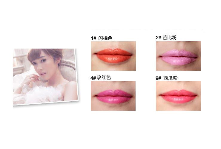 New Long-lasting Waterproof Women Girls Beauty Makeup Sexy Lipstick Moisture Protection Lip Balm Birthday Gift For Friend 4