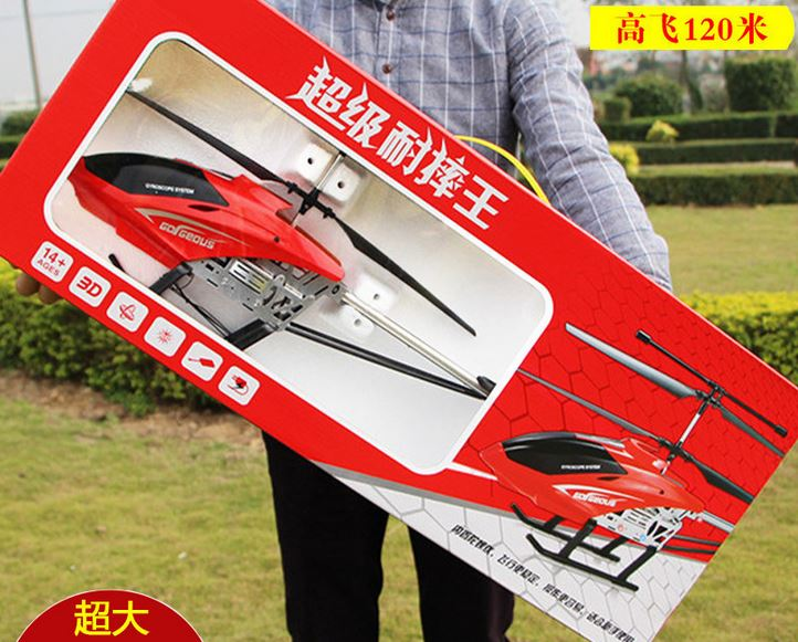 3.5 channel gyroscope super large remote control aircraft drop helicopter charging toy model drone aircraft remote control charging helicopter