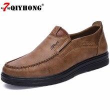 Большой размер 38-48 Для мужчин обувь удобные Для мужчин повседневная обувь парусиновые туфли, дышащие Лоферы без застежки, повседневная обувь, прогулочная обувь для вождения