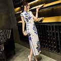 Long Charming Chinese Women's Dress Evening Dress Cheongsam Qipao Size S M L XL XXL XXXL