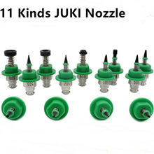 11kinds factory direct sale smt Juki series nozzle JUKI nozzle core  500,501,502,503,504,505,506,507,508,510 ,511 juki nozzle