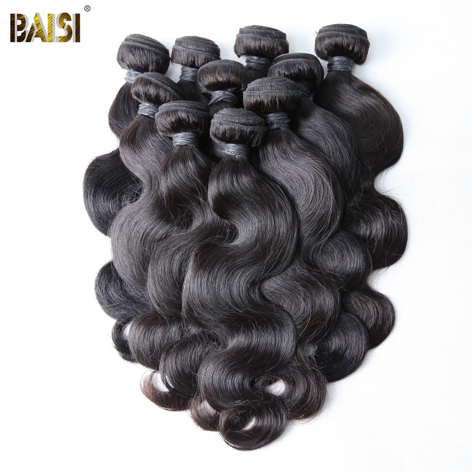 BAISI Hair Brazilian Body Wave Remy Hair Bundles 100 Human Hair 10 Bundles Wholesale Deal