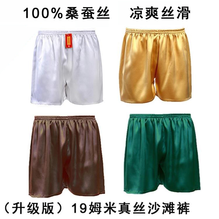 19 momme Silk Beach boxers , Men's   Shorts  , 100% Silk Trousers, Silk Pajamas, Big Size.