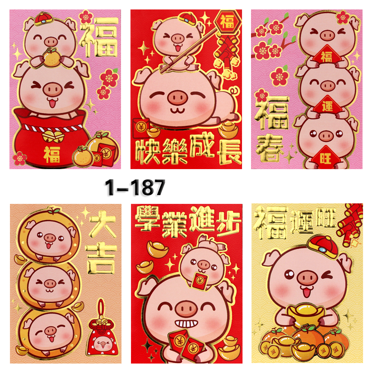 10 Packs 60 Pcs Cartoon Red Packet 2019 Chinese Pig New