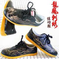 本革牛革中国武術靴太一靴taoluカンフー太極拳靴用男性女性子供男の子女の子子供ドラゴン