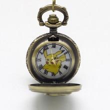 Compact Pikachu Pocket Watch