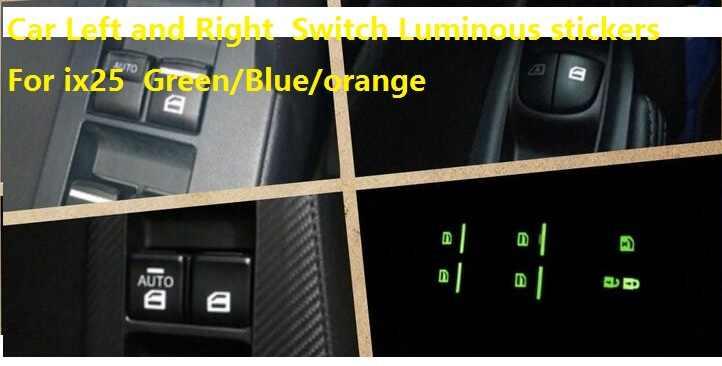 Zwet سيارة لشركة هيونداي نافذة نافذة التبديل اليسار واليمين ل ix25 الأيسر ملصقات التبديل مضيئة الأخضر/الأزرق/البرتقال