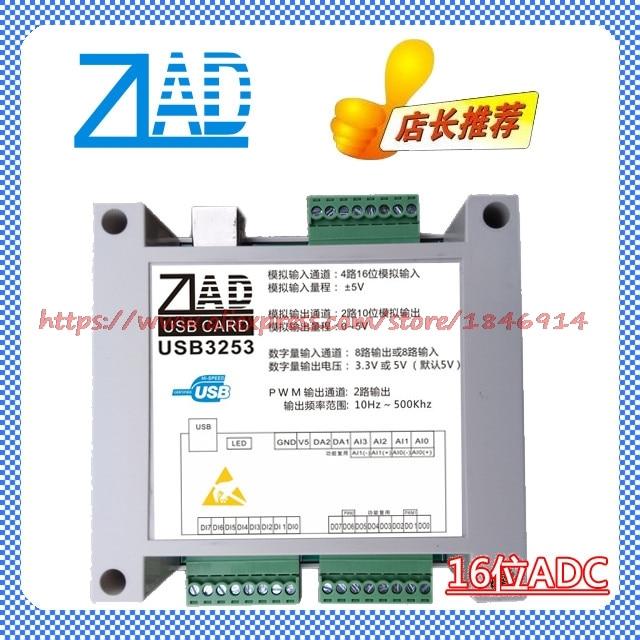 USB Data Acquisition Card 4 Way ADC 2 Way DAC 8 Road DI DO 2 Road PWM 16 Bit AD Module