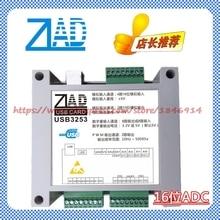 USB tarjeta de adquisición de datos 4 vías ADC DAC de 2 vías 8 carretera DI DO 2 PWM Carretera AD de 16 bits módulo