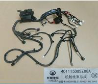 Original 4011150XSZ08A engine harness for great wall