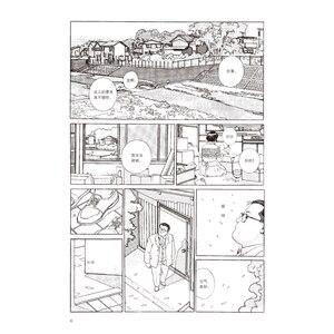 Image 3 - كتاب هزلي ياباني مضاد للضغوط كتب كرتونية للصور دعنا نمشي بواسطة تانيجوشي لانج
