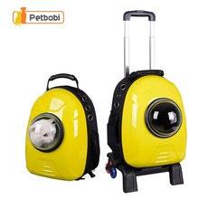 Pet Space Backpack Dog Trolley Travel Bag Crate Bag Stroller Cat Front Carrier Breathable Bag Mesh Pet dog Carrier bag Product