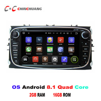 Android 8.1 Car DVD Player GPS for Ford C Max S Max Focus Mondeo with Radio Wifi BT HD Digital Screen DVR USB, Support DAB+ OBD