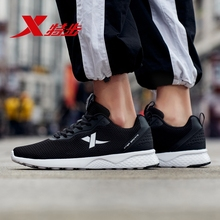 881219329803 Xtep men walking shoe summer mesh breathable sport sneaker light men casual shoe