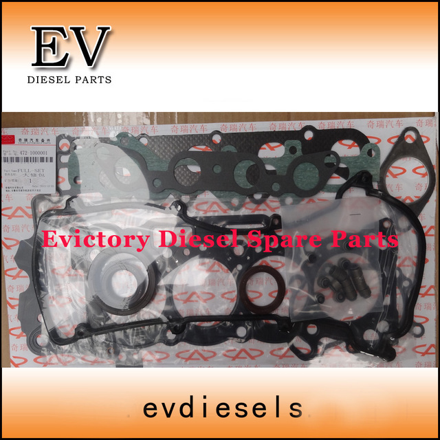 For Joyner Trooper engine Chery 1100CC SQR472 full gasket kit/cylinder head gasket