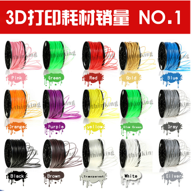 3 D printer ABS/PLA filament 1.75/3 mm 1kg mutl-clor top quality