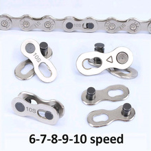 6/7/8/9/10/11 Speed Bike chain connector lock MTB road bicycle Connector for Quick Master Link Joint Chain bike parts vg sports 6 7 8 speed bike chain mtb mountain road folding bike bicicleta parts steel solid chain bicycle replacement 116 link
