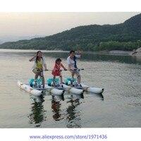 Портативное складное оборудование для развлечений крепление для бутылки с водой к велосипеду ножной педалью водный велосипед
