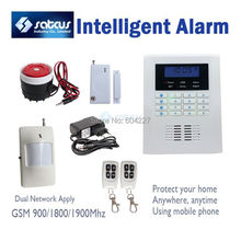 New Dual Network GSM & PSTN <font><b>Security</b></font> Alarm System 101 zones Voice Intercom LCD Display SG-204
