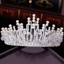 RE Fashion Women Classic Pearls Rhinestone Tiaras and Crowns Earrings Headpieces Headbands Wedding Accessories Jewelry M30