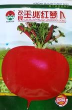 Ван Чжаосин улучшено растительное семена моркови семена четкие легко выдалбливать уступая 20 г/пакет
