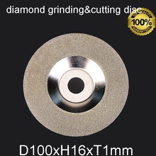 купить 105mm diamond  blade saw for cement cutting, pebble cutting at good price and fast delivery to any country по цене 390.79 рублей