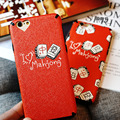 Mahjong red fortune for iphone 7plus mobile phone case full package soft shell 6s silk pattern soft edge cases