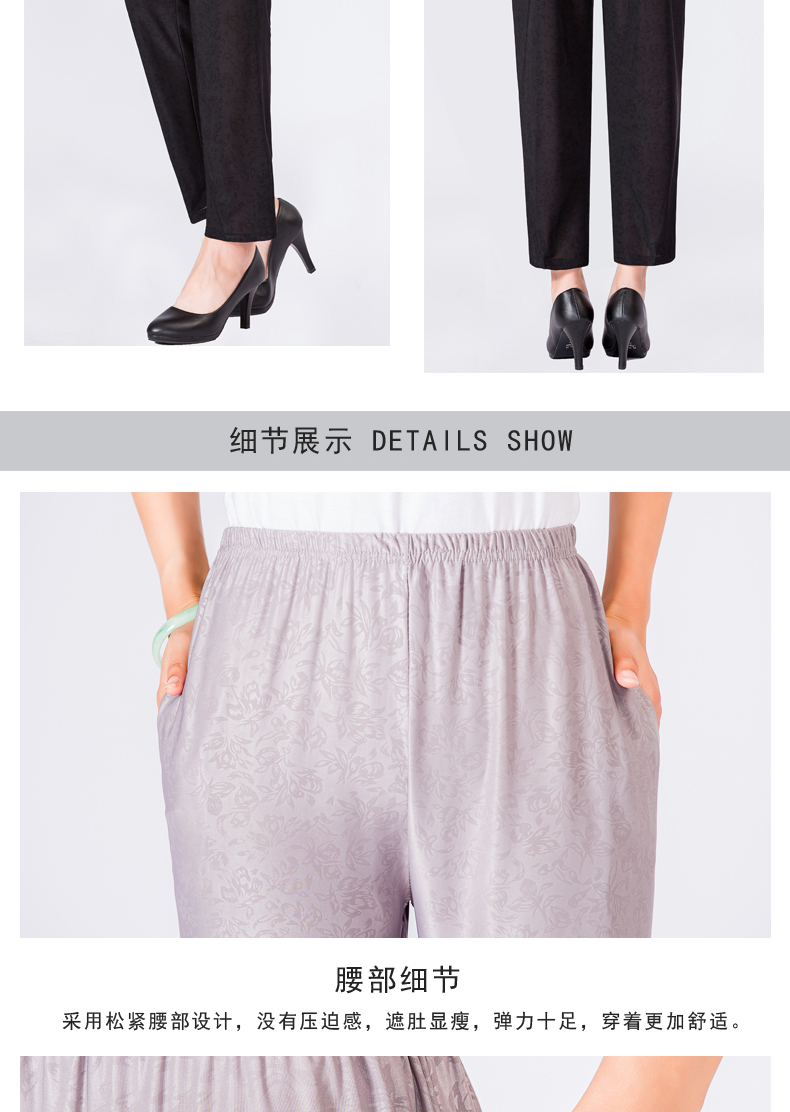 Elderly Women Casual Pants Gray Black Shadow Pattern Trousers Female High Waist Elastic Band Pantalones Mujer Mother Leisure Pant Summer (11)