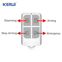 KERUI Wireless Remote Control Arm/Disarm Keychain Detector For Touch Keypad Panel GSM PSTN Home Security Burglar Alarm System