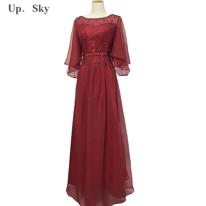 Mother Of The Bride Dresses Women's Charming Always-Sweet Long 2016 New Arrival Mother Of The Bride Dresses