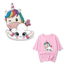 Iron on Transfer Cartoon Unicorn Patches for Kids Clothing DIY T-shirt Applique Heat Transfer Vinyl Ironing Stickers Heat Press heat transfer mould solid aluminium alloy 3d heat press phone case mould for lenovo a2010