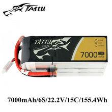 TATTU Lipo Battery 22.2v 7000mAh Lipo 6s 15C RC Battery for Drone Baterias Quadrocopter Mini Drone Remote Control Accessories