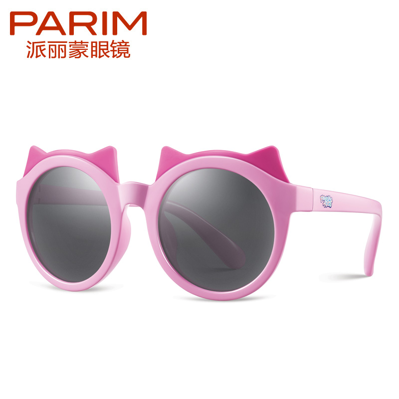 PARIM Big Round Kids Sunglasses for Girls Cat Eye Style Fashion Children Eyewear fonex 2016 new fashion so cool baby sunglasses for children boy round cat eye sunglass real child kids sun glasses girls f2906