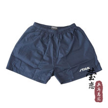 Original Stiga shorts G110201 for table tennis rackets racquet sports for pingpong paddles game classics special sports shorts(China)