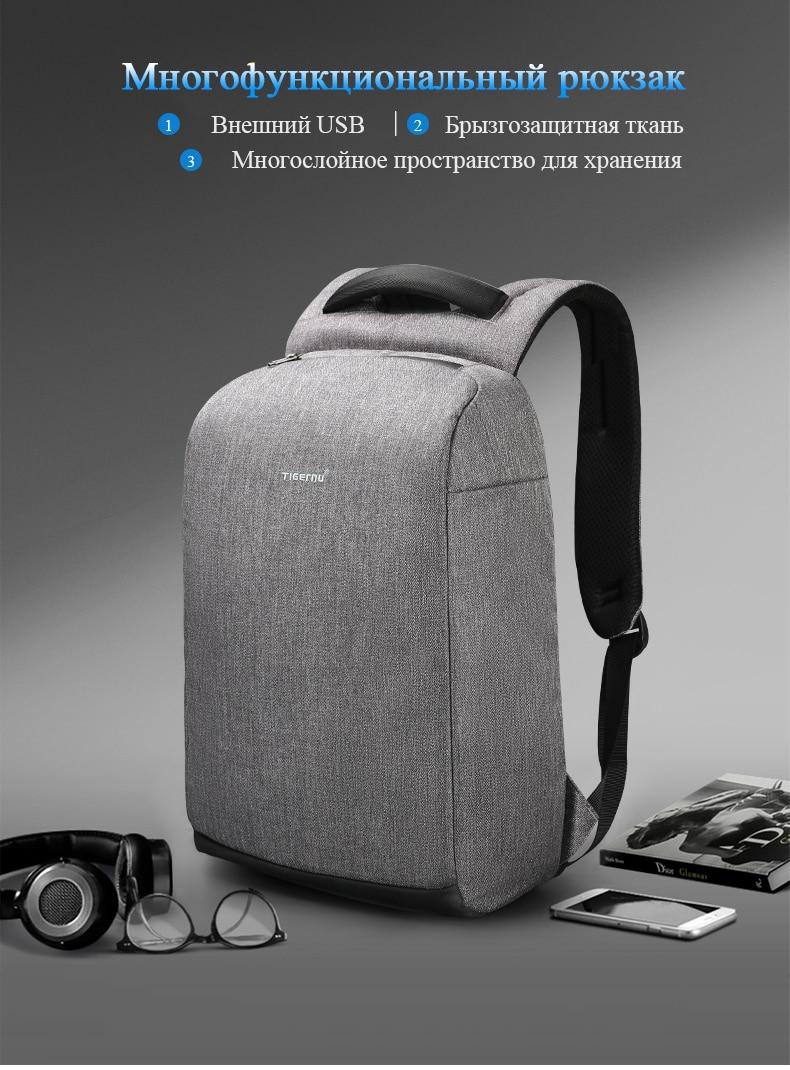 T-B3558俄文详情(790_01