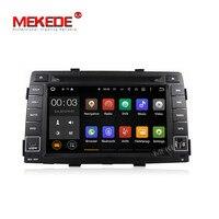 MEKEDE Quad core 2GB RAM Android7.1 Car GPS DVD player for kia Sorento 2009 2010 2011 2012 inlcuding 4G LTE wifi BT Radio Audio