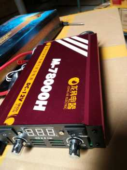 New inverter M-78000 dual-core dual-frequency power conversion inverter