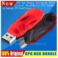 GPG NCK PRO Dongle NCK KEY Activation PACK1