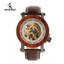 Бобо птица V-K12 красный sandalwoo ободок механические наручные часы из нержавеющей стали Скелет автоматические часы для мужчин в подарочной коробке