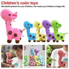 лучшая цена 18cm Unisex Cute Gift Plush Giraffe Soft Toy Animal Dear Doll Baby Kid Child Christmas Birthday Happy Colorful Gifts 5 colors