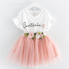 Girls Clothes summer new Cotton Short Sleeve  children Clothing O-neck White T-shirt+ skirt 2-3-4-5-6-7 years Baby Girl Clothes все цены