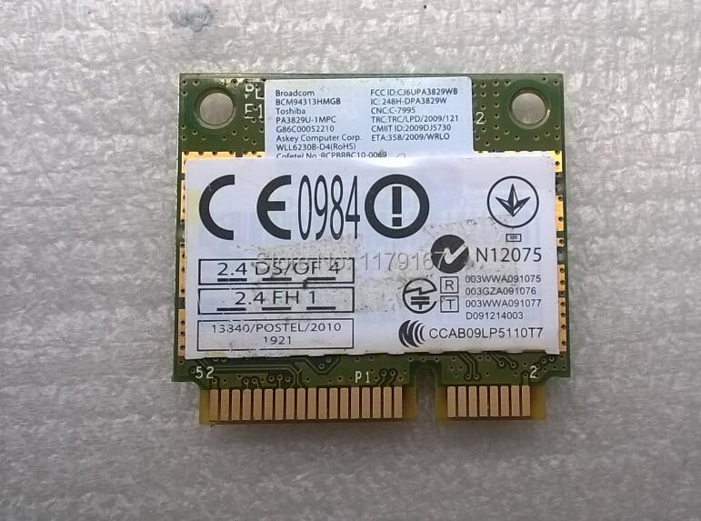 Driver: Broadcom 20702 Bluetooth 4.0 Adapter