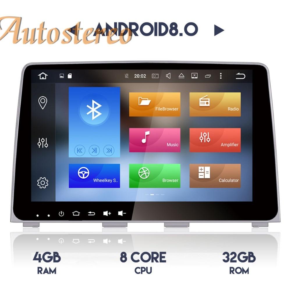 Android 8 Auto di navigazione GPS Per Auto No lettore DVD Per Hyundai Sonata 2018 2019 lettore multimediale radio registratore a nastro Auto unità di testa